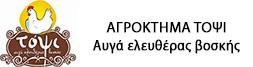 topsi.gr